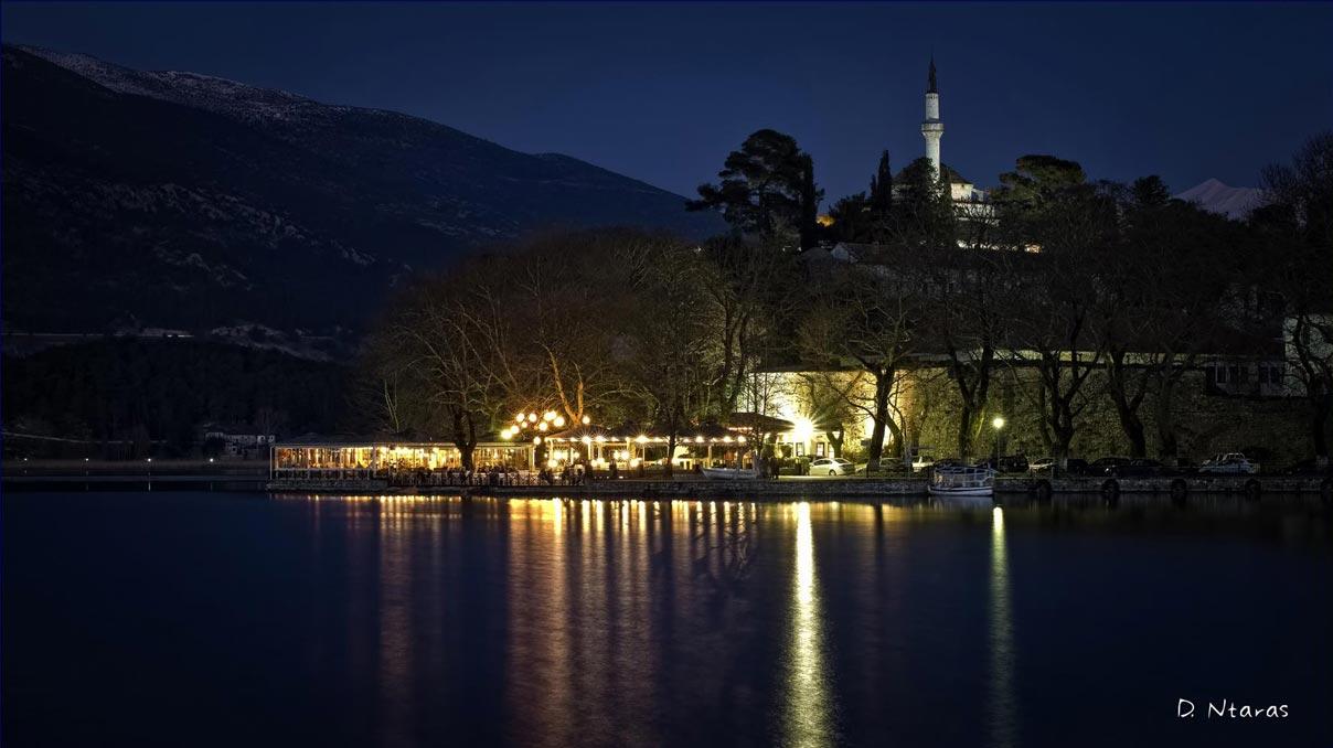 Ιωάννινα - Ξενοδοχείο Hotel Giotis