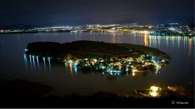Νησάκι Ιωαννίνων - Ξενοδοχείο Hotel Giotis